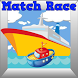 Boat Games For Kids Free by Play N Learn