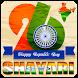 Republic Day Shayari by Indian App Devloper