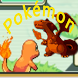 Guide Pokemon FireRed - Version
