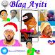 Haitian Joke MEMES by Jn Baptiste Ernst Junior