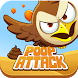 Poop Attack: The Game by Ala3eeb Inc.