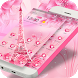 Pink Rose Eiffel love Theme by Theme Lovely
