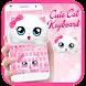 Cute Pink Bowknot Kawaii Cat by FREE 2018 MADDY MANJREKAR THEMES AND KEYBOARDS!