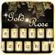 Gold rose Keyboard Theme by NeoStorm We Heart it Studio