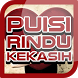 Puisi Rindu Kekasih by Prau Media