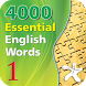 4000 Essential English Words 1 by Compass Publishing