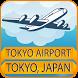 Flights Tracker - Tokyo International Airport by Jitendra Choudhary
