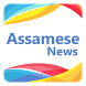 All Assamese Top Newspapers by ZingZoom Apps