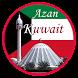 Azan kuwait : kuwait prayer time by Mazoul dev
