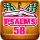 Psalms 58 by Jesus Miracle Church