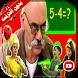 صف المشاغبين فيديو | فوزي موزي وتوتي by Alamir