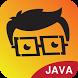 Java Interview Kit by Breezze Lab