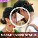 Marathi video song status by Video Status Apps