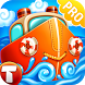 Ships for Kids: Full Sail PRO by Thematica - educational and fun apps for kids