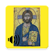 Jesus prayer (Prayer of the Heart) Audio