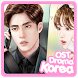Soundtrack OST Korea Drama MP3 by Koplo Pantura Hits