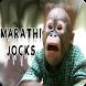 Marathi Jocks by Funky Fun Apps