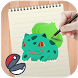 How to draw Pokemons by DrawingTuto