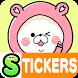 Kumanouchi Stickers Free tttan by peso.apps.pub.arts