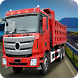 Offroad Cargo Truck Simulator - xtreme Hill Driver by ARS Studio