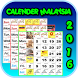 KALENDAR MALAYSIA 2016 by islam4all