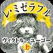 レ・ミゼラブル 上 by CVD Publishing