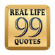 Real Life Quotation by ItCato Ltd