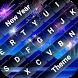 New Year Keyboard 2018 Theme by Keyboard Themes App