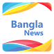 All Bangla Top Newspapers by ZingZoom Apps