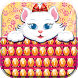 Cute Girly Keyboard Themes by Plopplop Apps
