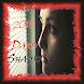 2018 Dard Shayari New by Alphaapps