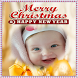2018 New Year Christmas Photo Frame by Goodroom