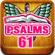 Psalms 61 by Jesus Miracle Church