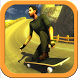 Skateboard Racing by Polyester Studio