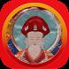 Chopa Kabum Tibetan eBook by Tibetan eBooks