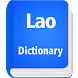 English To Lao Dictionary by Sohid Uddin