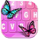 Color Butterfly Image Keyboard by True Fashionista Apps