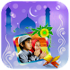 Allah Photo Frames HD New by One key