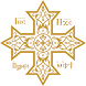 Interlinear Coptic - English Midnight Praises by Patristic Publishing