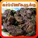 pregnancy care food in tamil by kidsjollytv