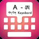Type In Tibetan Keyboard by ERIK ABNER