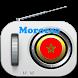Morocco Radio (Music & News) by LionUtils