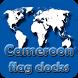 Cameroon flag clocks by modo lab