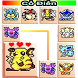 Pikachu classic by Free Games, Apps