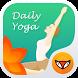 Daily Yoga Theme-Live Launcher by DailyYoga Inc.