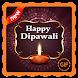 Diwali GIF 2017 : Diwali Greeting by Alphaapps