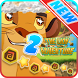 The Lion Adventure 2 New World by Games Box