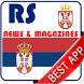 Serbia Newspapers : Official by KR Solutions
