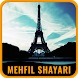 Mehfil Shayari