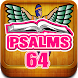 Psalms 64 by Jesus Miracle Church